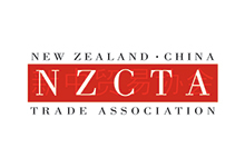 NZ China Trade Association logo